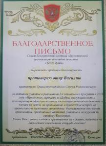 20170117_195014