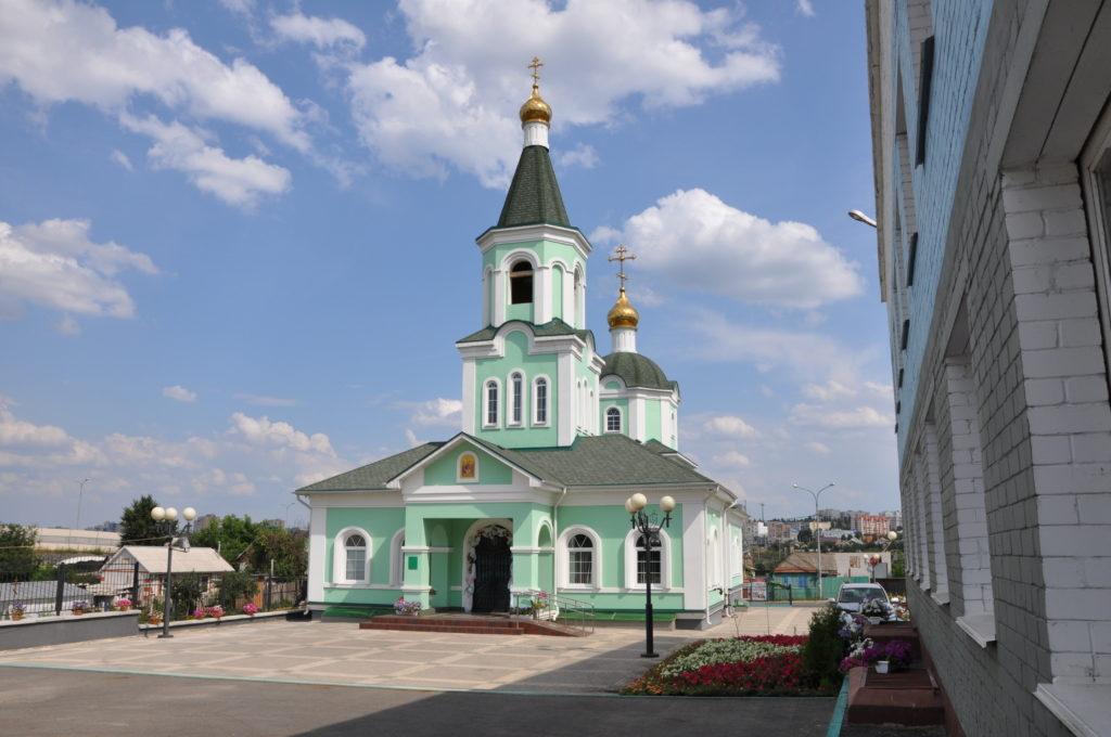 Лечение алкоголизма в церкви белгорода клиника наркологическая г.владимира как вывести мужа из запоя